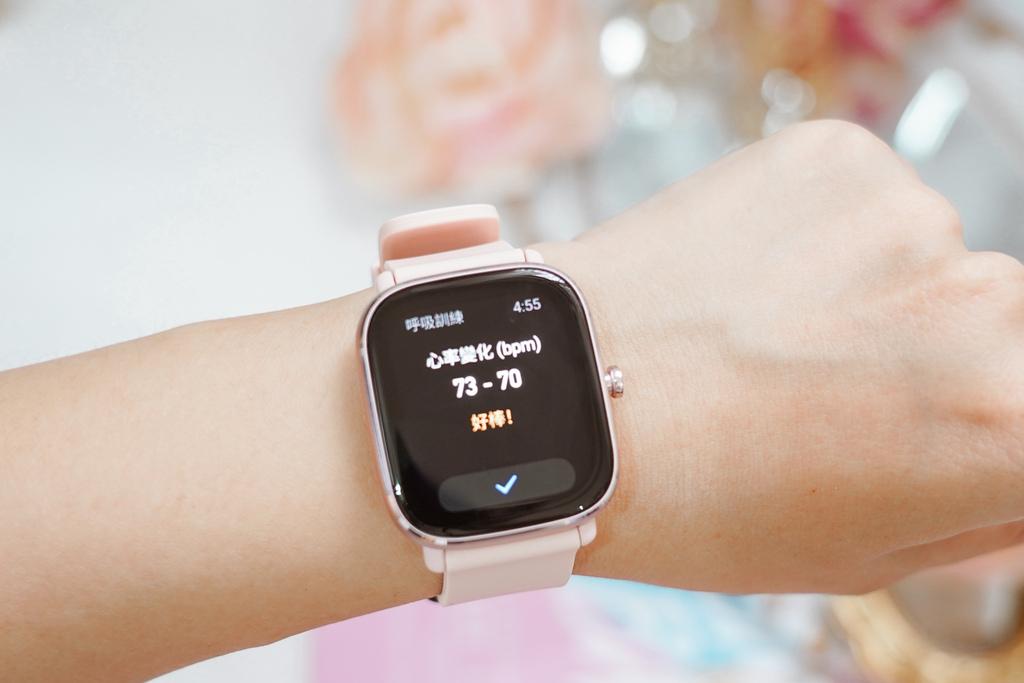開箱 Amazfit GTS 2 mini 科技時尚兼具的超輕薄健康運動智慧手錶37A.jpg