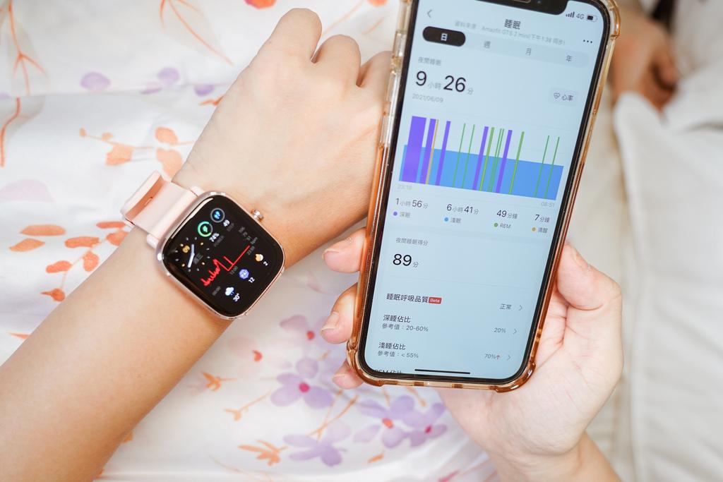 開箱 Amazfit GTS 2 mini 科技時尚兼具的超輕薄健康運動智慧手錶39.jpg