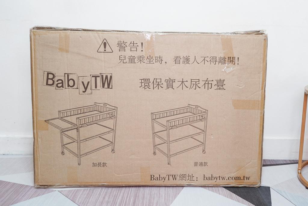 產前準備 Babytw尿布台實用嗎 尿布台上必備物品分享4.jpg