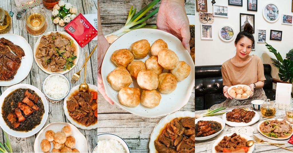 外帶宅配 和樂宴會館-屏東店 多樣加熱即食料理 手路菜美味上桌.jpg