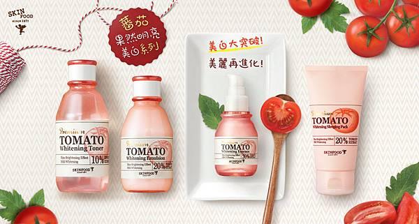 20140701-180248_20140701_tomatoe-banner-880x470