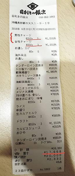 20160827_173955.jpg