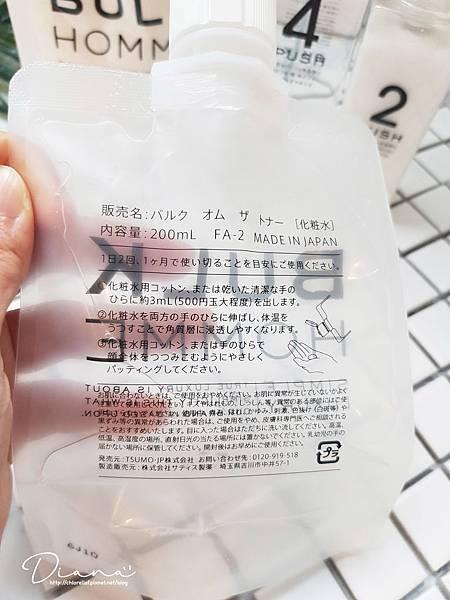 20180513_135728.jpg