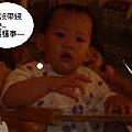 開會2.JPG