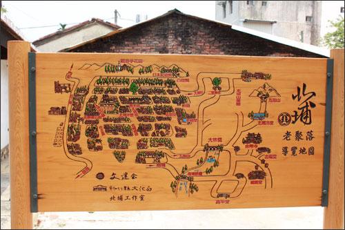 北埔老聚落