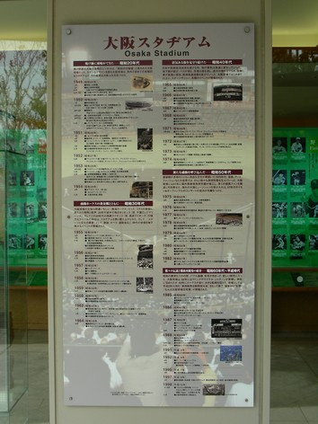 DSCN7918.JPG