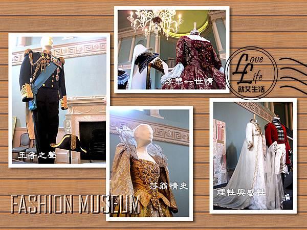 FASHION MUSEUM2.jpg