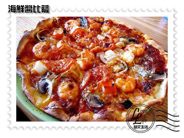 海鮮醬比薩2.jpg