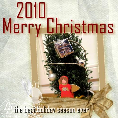 2010聖誕卡3.jpg