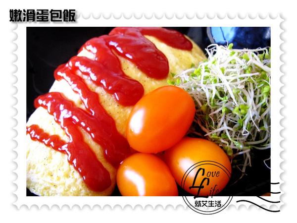 蛋包鮪魚炒飯.JPG