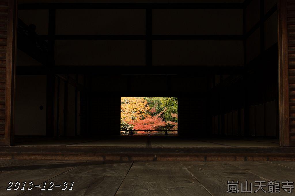 2013-11-28_07-52-20_C_LR1_pad