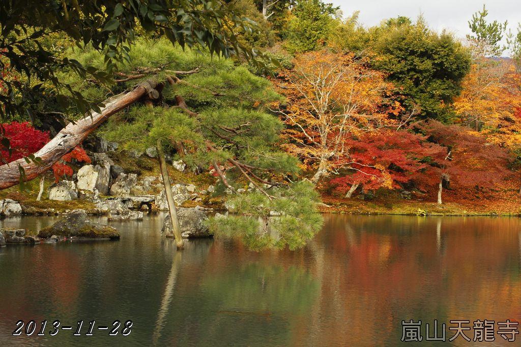 2013-11-28_07-57-02_C_pad