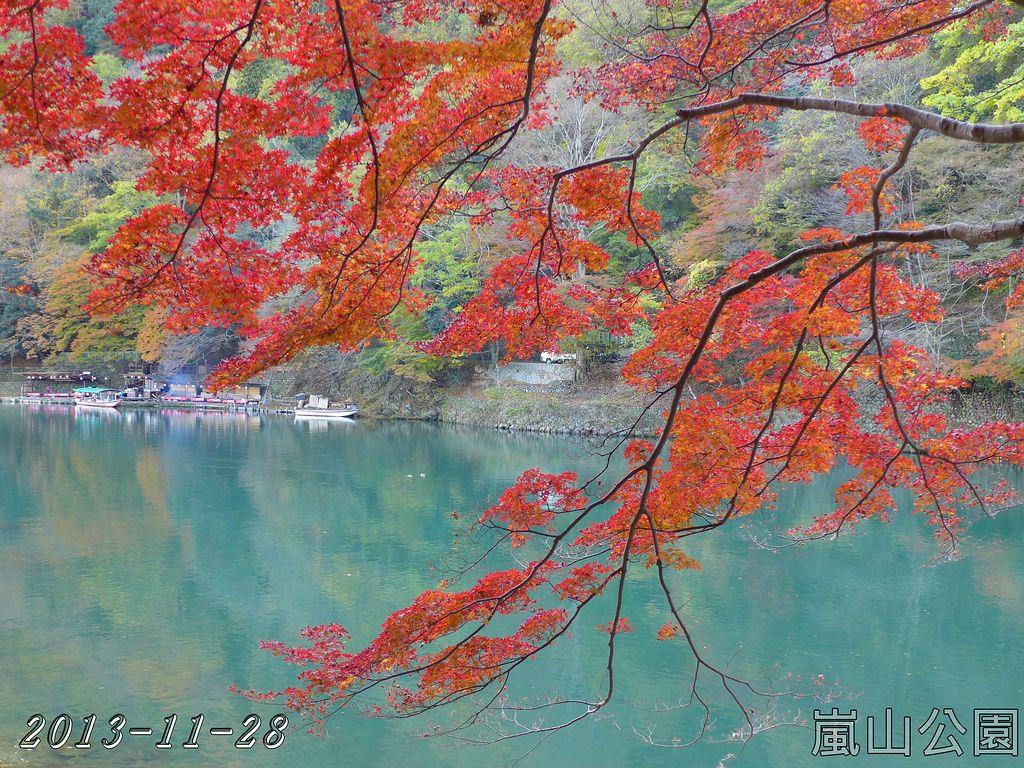 2013-11-28_13-28-18_P_pad