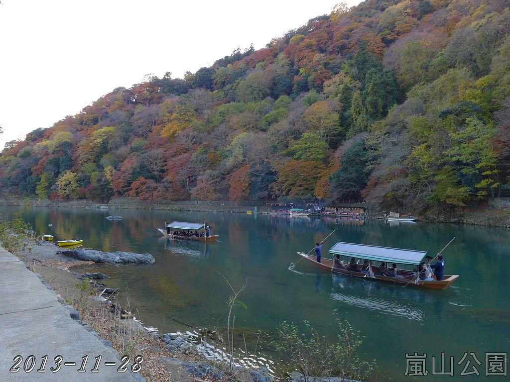 2013-11-28_13-26-35_P_pad