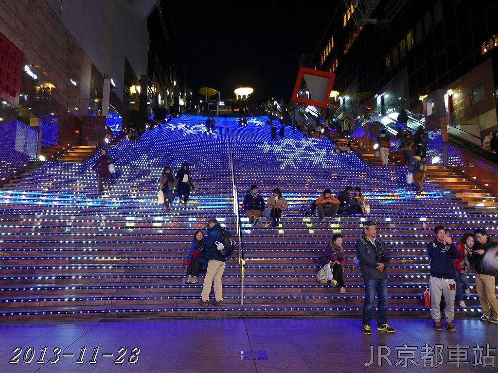 2013-11-28_19-42-33_P_pad