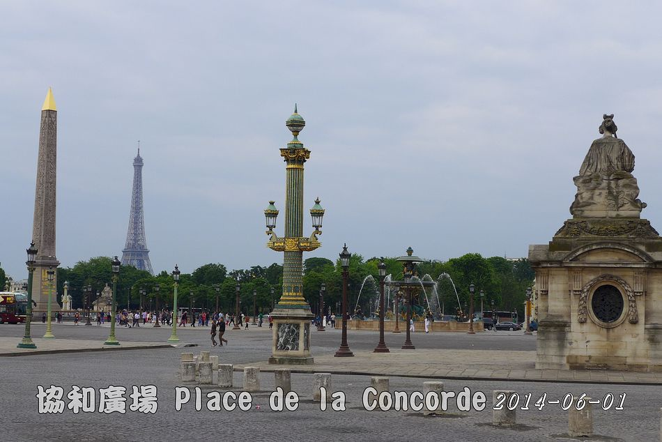 2014-06-01_09-39-52_P_pixnet