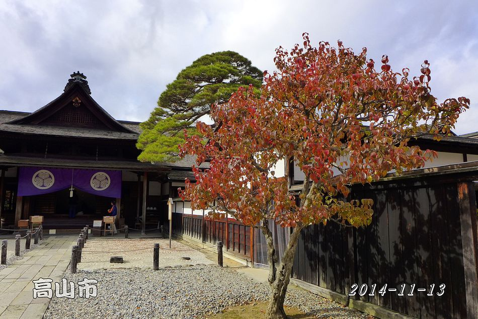 2014-11-13_12-34-28_P_pixnet