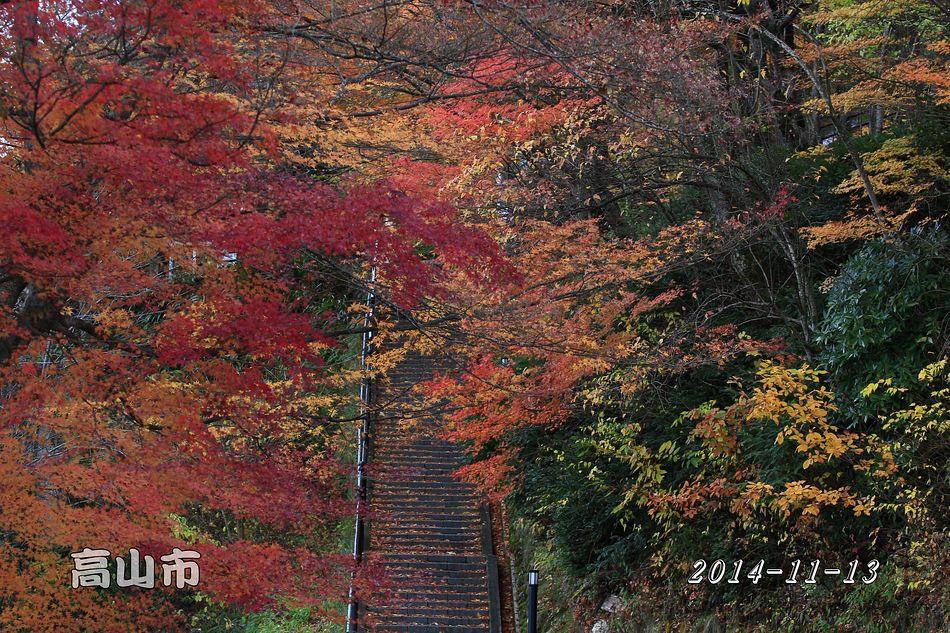 2014-11-13_14-15-50_C_pixnet