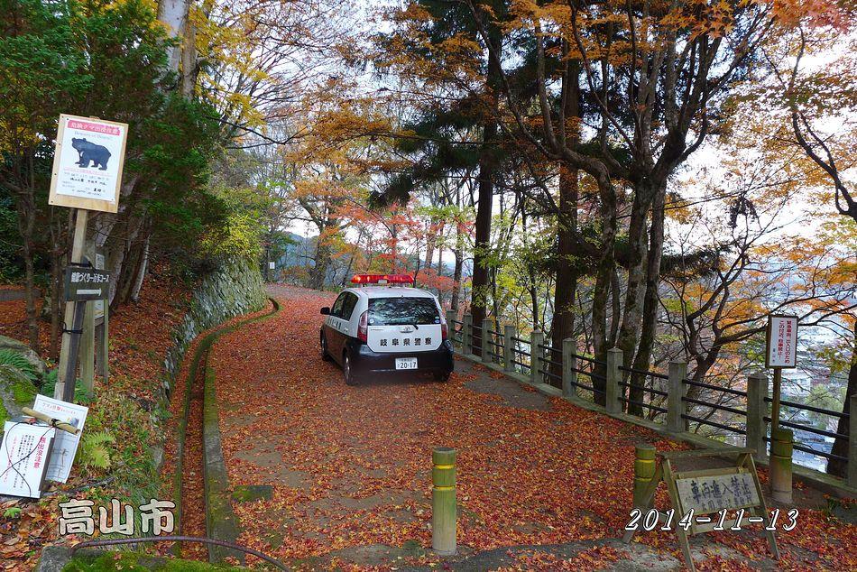 2014-11-13_14-33-01_P_pixnet