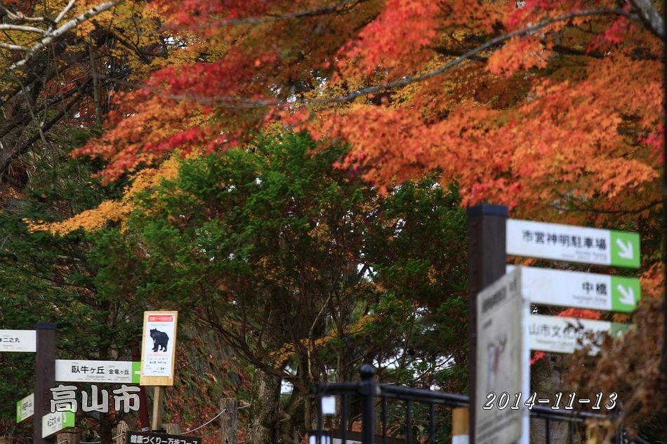 2014-11-13_14-40-27_C_pixnet