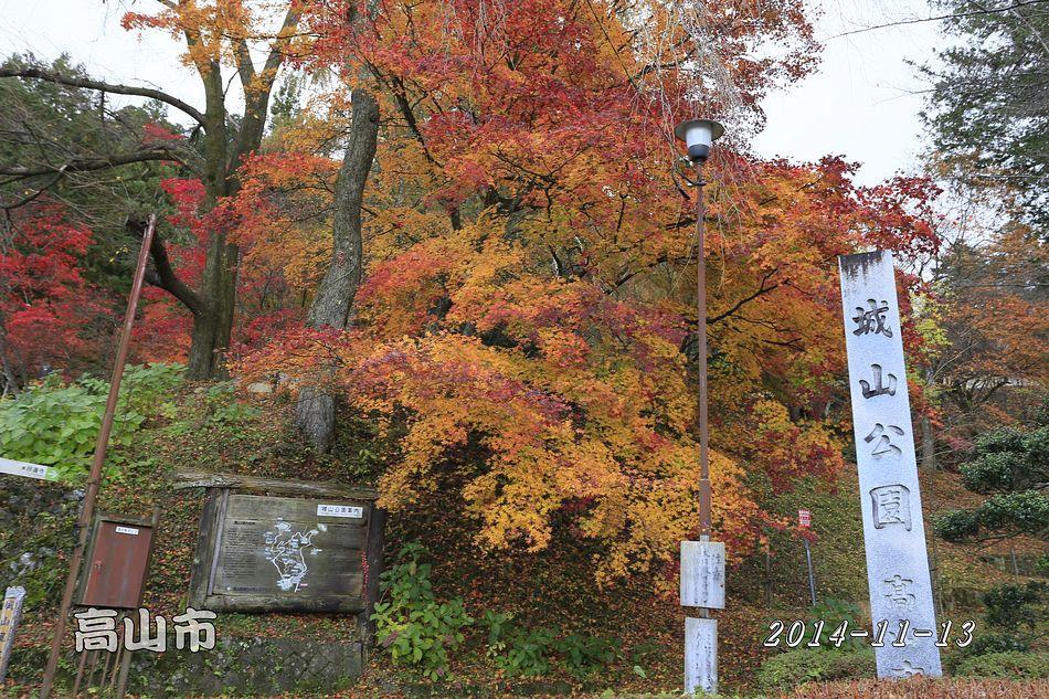 2014-11-13_14-44-23_C_pixnet