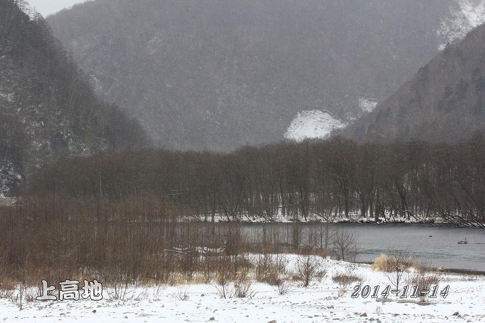 2014-11-14_12-45-45_C_pixnet