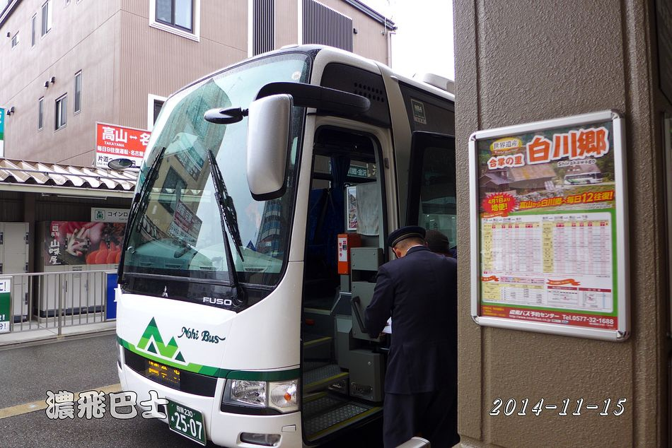 2014-11-15_07-47-42_P_pixnet