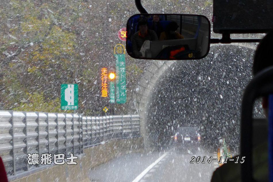 2014-11-15_08-34-19_P_pixnet