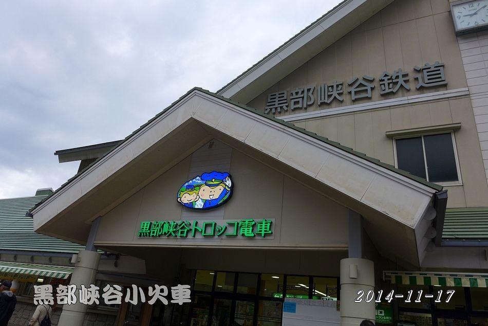 2014-11-17_09-11-24_P_pixnet