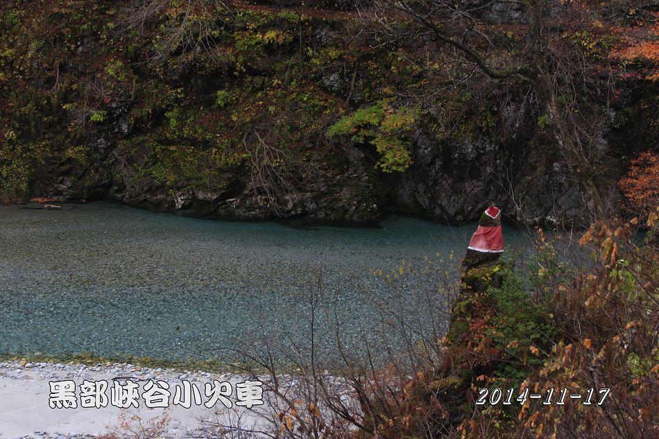 2014-11-17_12-10-53_C_pixnet