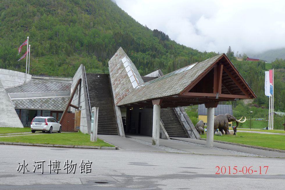 xn_2015-06-17_16-20-37_P