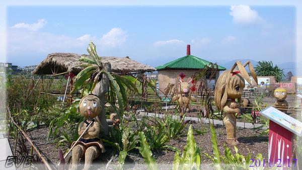稻草藝術創作園區