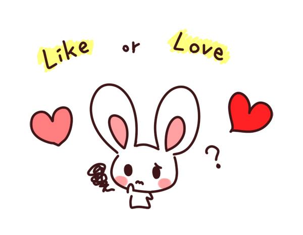 喜歡?愛?