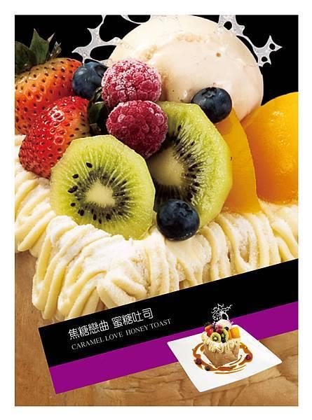蜜糖吐司-4