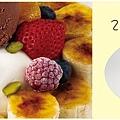 香蕉新樂園_冰淇淋