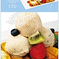 戀戀黃金薯_冰淇淋