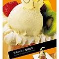 蜜糖吐司-1