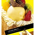 蜜糖吐司-5