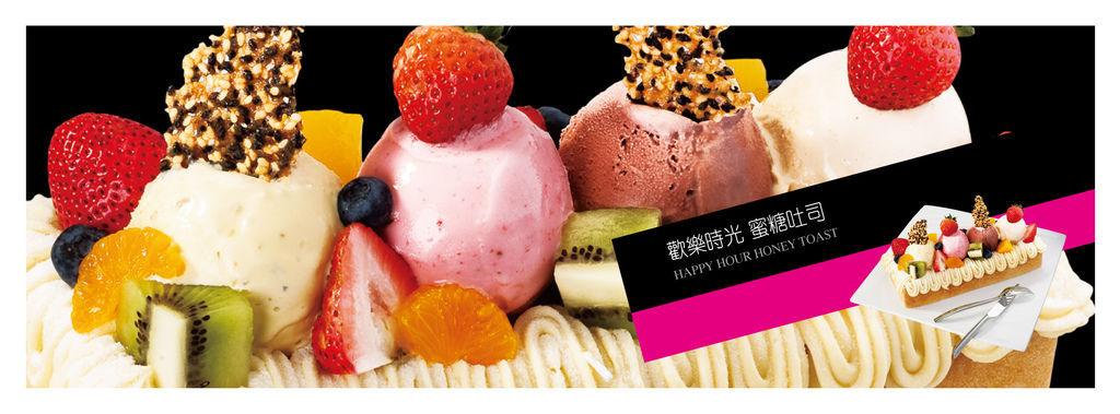蜜糖吐司-8