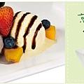 京都日和_冰淇淋