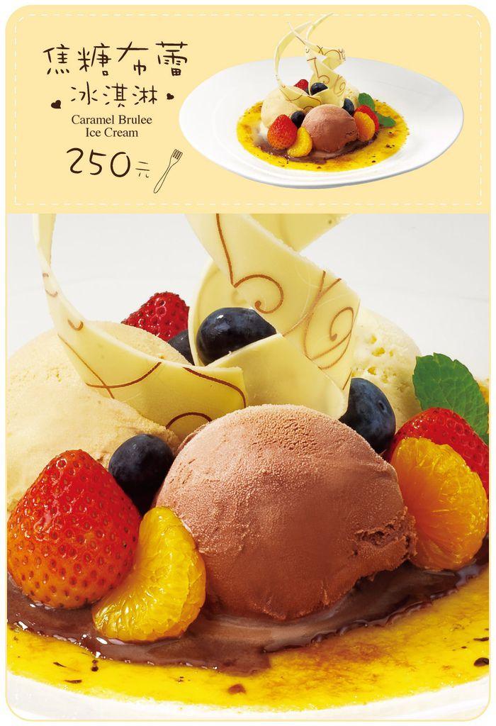 焦糖布蕾_冰淇淋