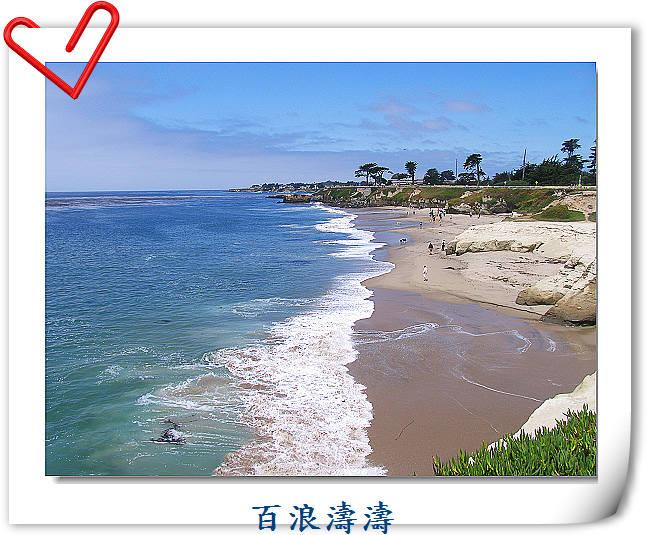 beach 04401.jpg