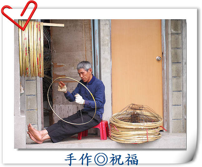 taiwan2 05702.jpg