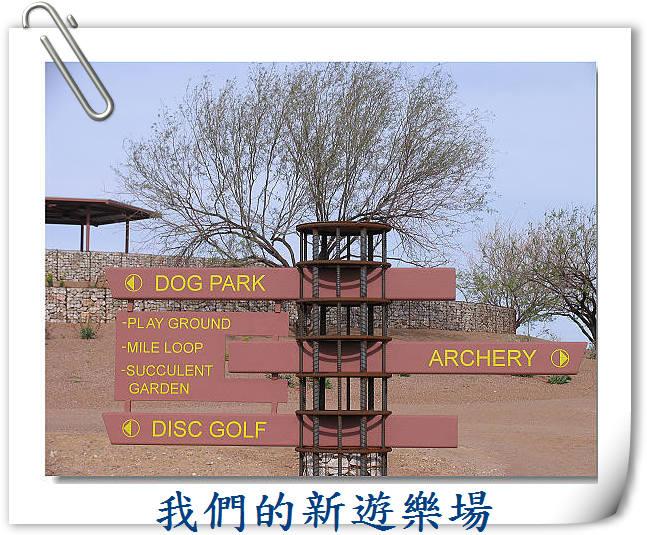 33110dogpark 005001.jpg