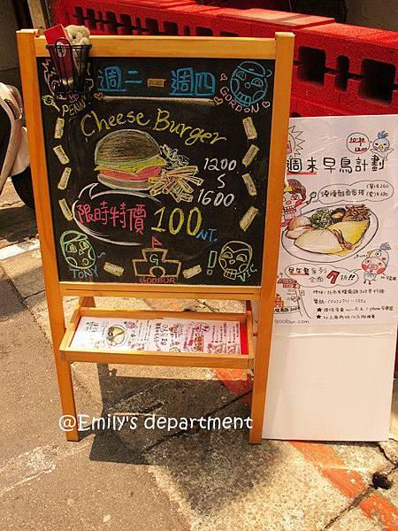 IMG_4701_副本