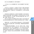 第四組專題企畫書_頁面_06