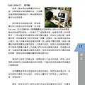 第四組專題企畫書_頁面_19