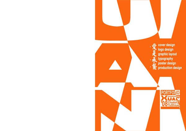 a001(op2)R.jpg