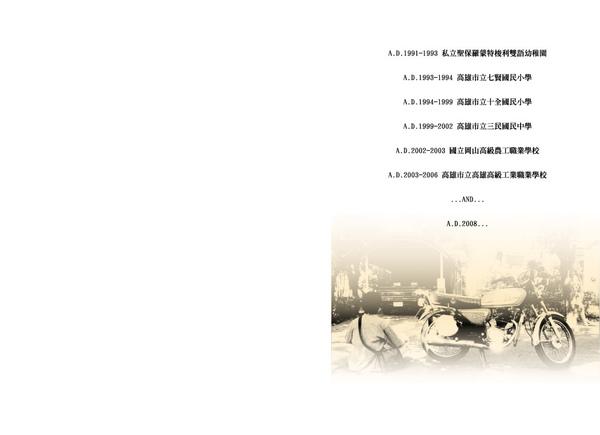 A002(theme)R.jpg
