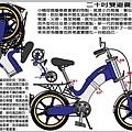 bike_Xu2se014_R21'(m.jpg